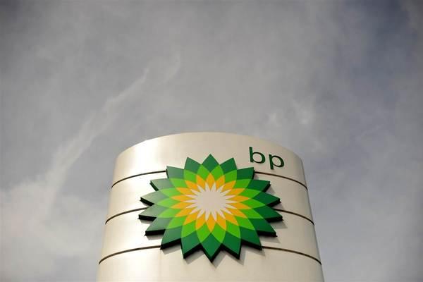 BP va supprimer 4000 emplois, la chute de l'or noir en cause