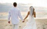 Citations Mariage et marier
